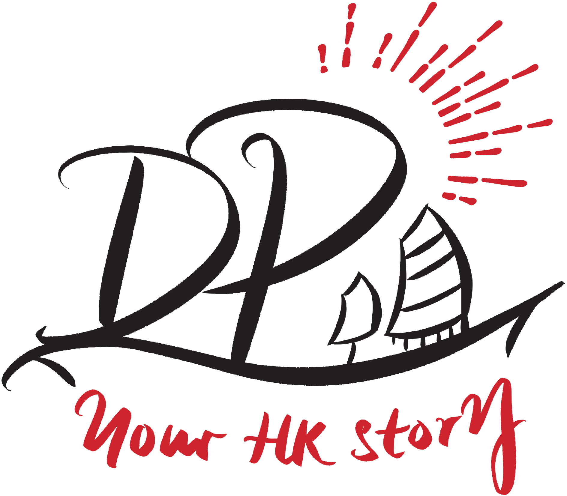 Dreams, Passion & Your Hong Kong Story