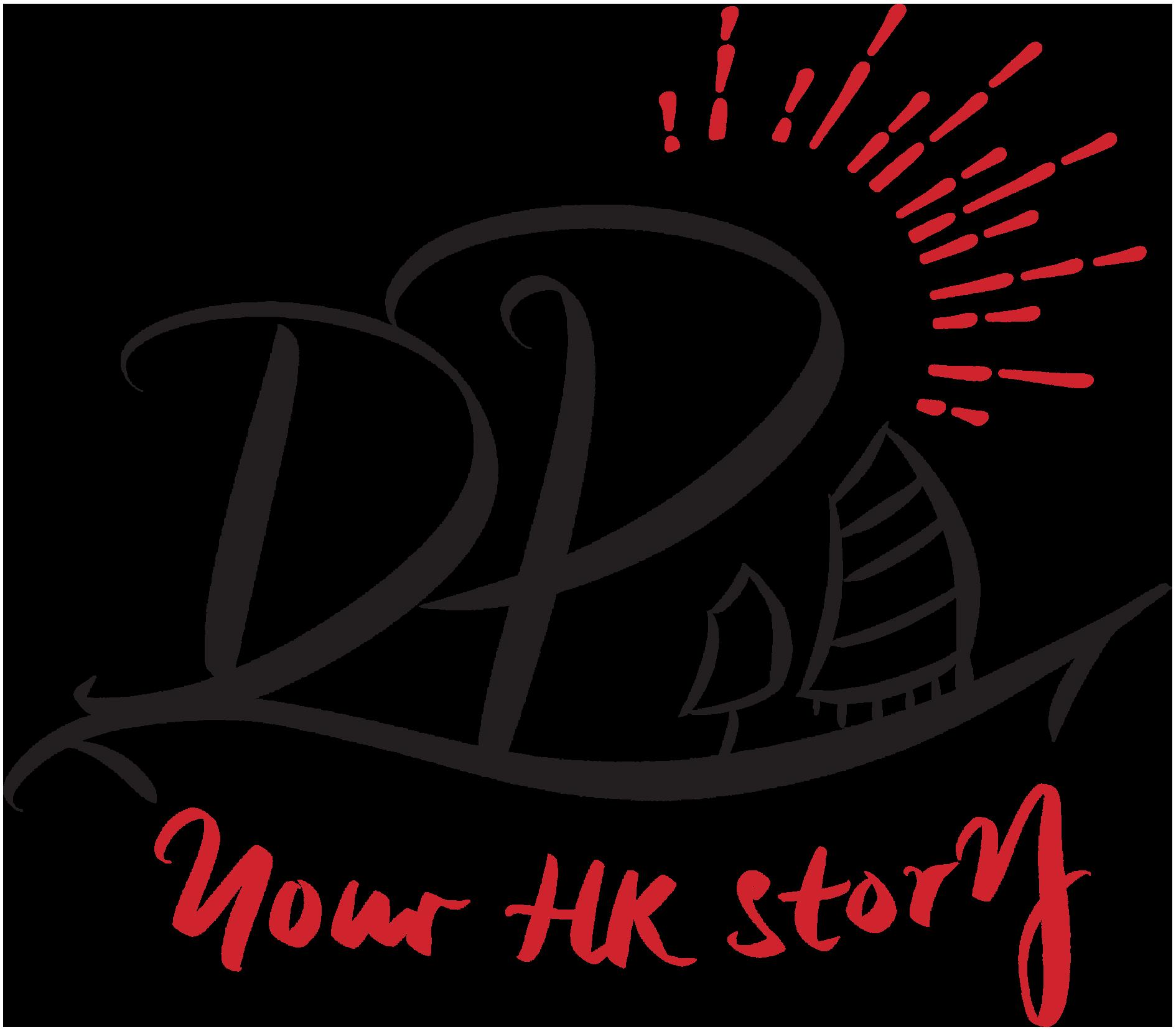Dreams, Passion & Your Hong Kong Story